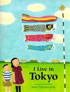 Book Cover, I Live in Tokyo