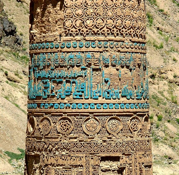 Detail of Minaret of Djam