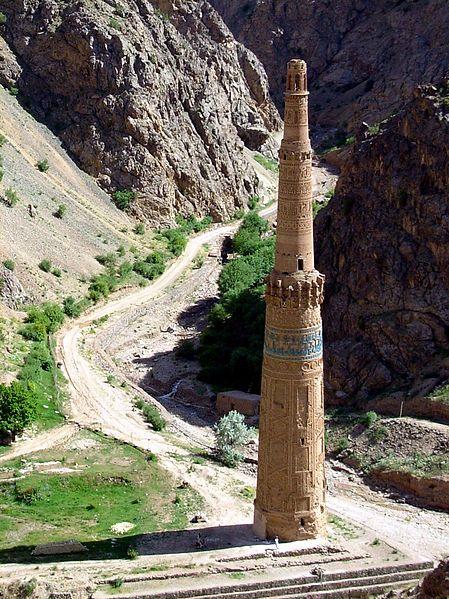 Minaret of Djam, Afghanistan