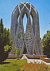 Photo of Iran poet tomb