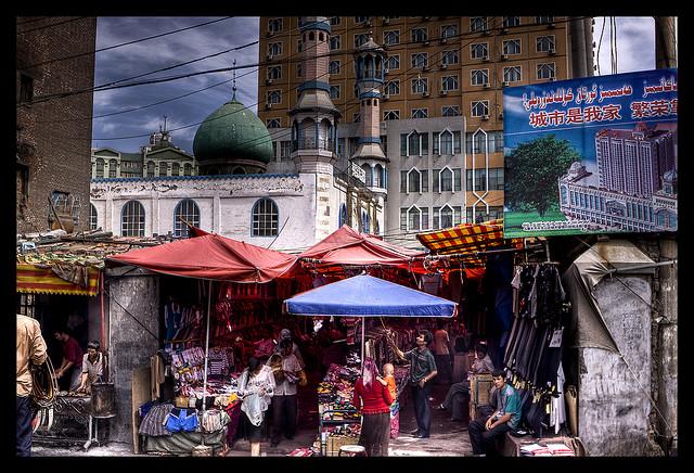 Silk Road Urumqi Market