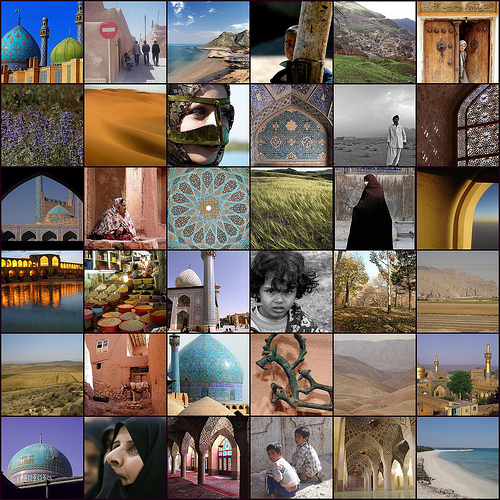 Iran Collage