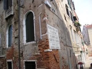 Venice Ghetto, Italy