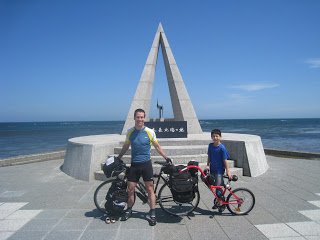 Father and Son Bike Japan