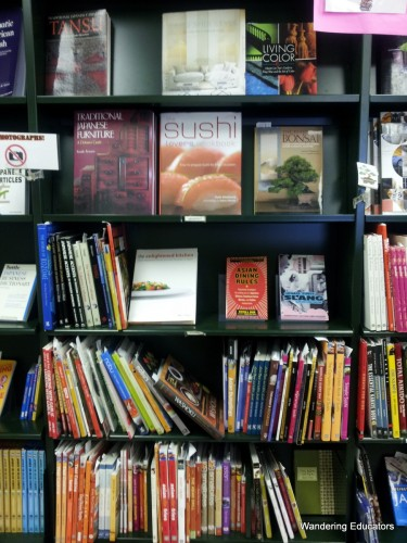 Cookbooks and more at Mitsuwa, Chicago