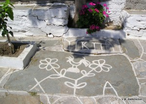 Painted flagstones,Siphnos, Greece