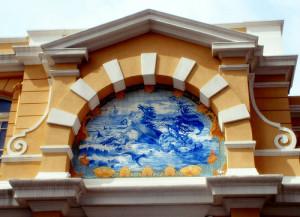 Vasco da Gama Aquarium