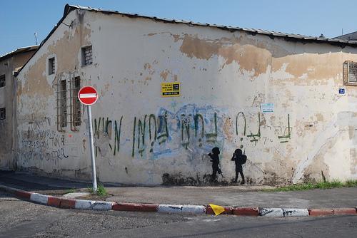 Tel Aviv gritty