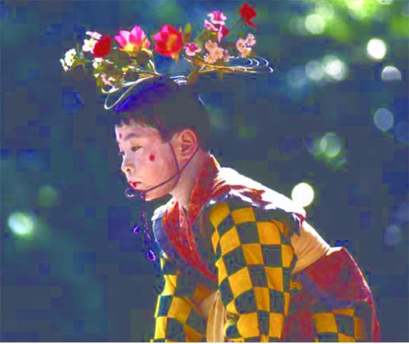 Japan Guide Book Dancer